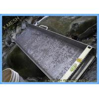 Quality Round , Square , Hexagonal Perforated Vibrating Screen Mesh for sale