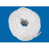 Buy cheap Polypropylene Fiber Rope/Fishing Rope from wholesalers