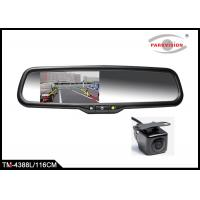 Quality 480 X 272 Resolution Rear View Mirror Camera Recorder With LCD Panel Embedded for sale