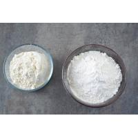 China Creatine Monohydrate Amino Acid Powder Supplements Anti-aging Improve Muscular Dystrophy on sale