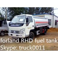 Quality forland RHD 5,000L refueling truck for sale, Forland fuel tank for sale for sale