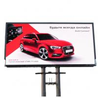 China 5500cd/m2 Outdoor Full Color LED Display , Outdoor Advertising Led Display Screen P5 on sale