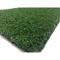 Buy cheap Soft Comfortable Multifunctional Artificial Grass High Sports Performance Anti - from wholesalers