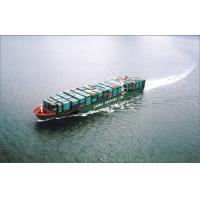 Quality import agent export agent and custom clearance in Shenzhen for sale