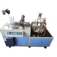 Quality 220V / 380V 50HZ Intelligent Paper Cup Sleeve Machine HS Code 8441309000 for sale
