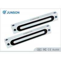 Quality 220lbs Electromagnetic Lock Suitable For Small Cabinet Door JS-110 for sale