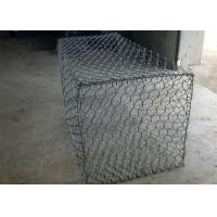 Quality Fortifications Building Garden Wall Wire Baskets Hot Dipped Treatment for sale