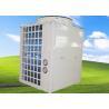 Buy cheap 2-25HP swimming pool heat pump unit Energy Efficient Swim Spa Heat Pump Input from wholesalers