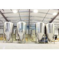 Quality Turnkey Project of Brewery Plant 10bbl to 100bbl Brewhouse for sale