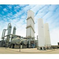 Quality 99.6% O2 Purity Cryogenic Air Separation Plant Oxygen Generator Plant 5000Nm3/H for sale