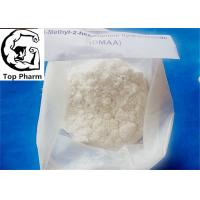 Quality 13803-74-2 1 3 DMAA Powder , 1 3 Dimethylpentylamine Hydrochloride Solid Powder for sale