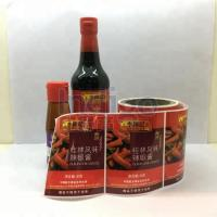 Quality Customized durable waterproof stick food Labels for Soy sauce, label for food bottle packaging for sale