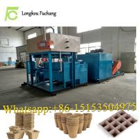 Buy 6000 pieces paper egg tray making machine/egg box forming machinery suppliers at wholesale prices