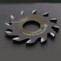 Quality Grooving saw blade for plywood solid wood 75cr1 steel body grooving cutter for sale