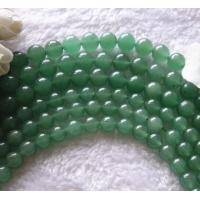 China Natural Stone green aventurine Round loose beads Fit for bracelet necklace by original factory with wholesale price on sale