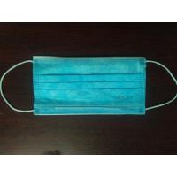 Quality Super Soft Surgical Accessories Face Mask 2/3-Layers With Elastic Earloops for sale