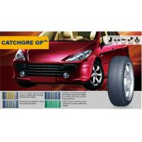 China High performance Car tyres PCR tyres on sale