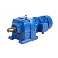 China R series helical gear reducer on sale
