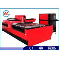 China Stainless Steel Silver Metal Tube Pipe CNC Fiber Laser Cutting Machine 1000W wholesale