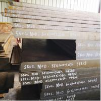 Quality High Strength Medium Tensile Carbon Tool Steel Flat Bar SAE1050 S50C 1.1210 C50 EAF+LF+ESR for sale