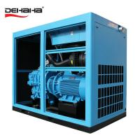 China Hot Sale New Technology Good Quality Compressor Two Stage Air Screw Kompresor Screw Air Compressors China factory offery on sale