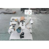 Buy Automatic Label Slitting Machine (WJFT-350) at wholesale prices