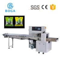China 2.4KW Pillow Wrapping Machine / Paper Cup Packing Machine Semi Automatic on sale