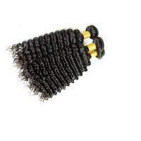 Quality 7A unprocessed peru virgin kinky curly hair extension,sew in weave for sale