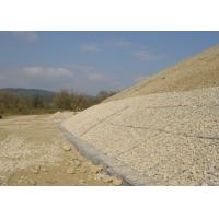 Quality Slope Stabilization River Control Gabion Basket , Erosion Control Weave Wire Mesh for sale