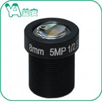 """Quality MTV Mount 8mm Camera Lens1/2.5"""" 5Mp F1:2.0 , 5MP HD Cctv Zoom Lens52° Field for sale"""