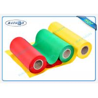 China Eco friendly PP Spunbond Non Woven Fabric For Bags / Table Cloth / Pillows on sale