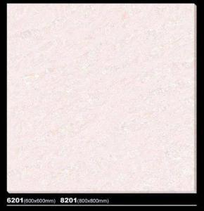 Quality 60x60cm Vitrified Porcelain Tiles for sale