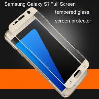 samsung galaxy s7 screen protector  Tempered Screen scatch proof ultra-thin 5.1inch high definition crystal import glass