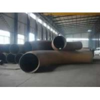 Quality Pipe bending, Bend pipe for sale