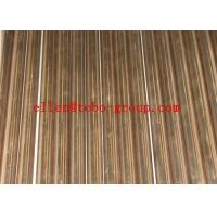 China ASME SB466 CuNi UNS C71000 Seamless Copper-Nickel Pipe and Distiller Tubes on sale