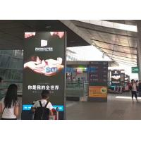 Quality Clear Vivid Image P4 LED Screen Panel / Outdoor Led Video Wall Anti - Corrosion for sale