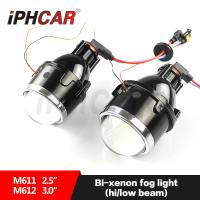 Quality Car / Motorcycle Lens High Low Beam Hid Fog Lamp Projector H11 Xenon Bulb Projector Lampe For Car for sale
