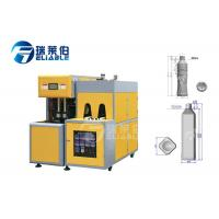 Quality 1000 BPH Plastic Water Bottle Making Machine , Pet Bottle Blowing Machine for sale