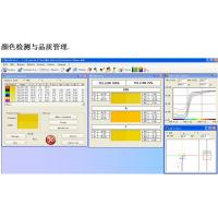 Quality Plastics Painting Color Management Software , Win 10 Colour Matching Software for sale
