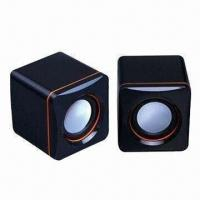 Quality 2.0-channel Computer Speakers with USB Power Supplier and 89dB S/N Ratio, Measuring 71 x 71 x 71mm for sale