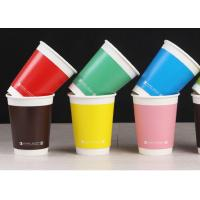 Quality Branded Paper Disposable Cups For Coffee / Tea / Milk , Coffee Takeaway Cups for sale