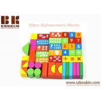 Quality Onshine authentic children wooden 50pcs alphanumeric wooden puzzle early learning English alphabet building blocks for sale