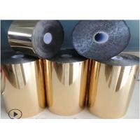 China Hologram Hot Stamping Foil Rolls-Silver Hot Transfer & Gold Stamping Foil For Textile/T-shirts/Fabric Heat Transfers on sale