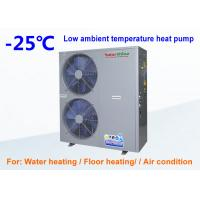 Quality 3800VAC Low Ambient Temperature Heat Pump , Cold Climate Heat Pump Systems for sale