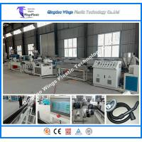 Quality EVA LLDPE Spiral Winding Cleaner Hose / Pipe Making Machine, Plastic Pipe Extruder Line for sale