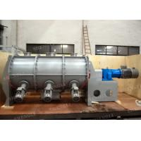 Quality Easy To Control Plough Shear Mixer / Ribbon Blender For Powder Mixing for sale