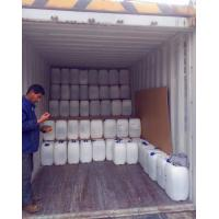 China Industrial Grade Acetic Acid Glacial 99.9% 64-19-7 Packing on sale
