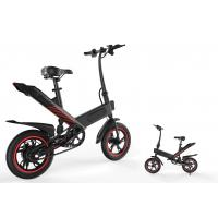 Intelligent Folding Electric Bicycle 36V 6AH Battery Environmentally Friendly