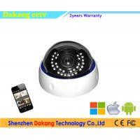 China IR Plastic Dome Camera POE / Network Web Camera Audio Vari Focal Lens on sale