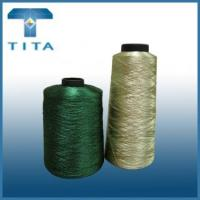 China Hot sale 150d/2 FDY embroidery thread wholesale